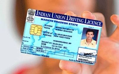 Driving license application to go online in UP | hi INDiA