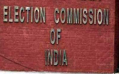 Election commission of India20170818160000_l