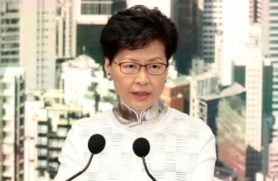 Carrie Lam20190709134311_l