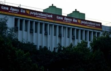 Punjab National Bank20190718115150_l